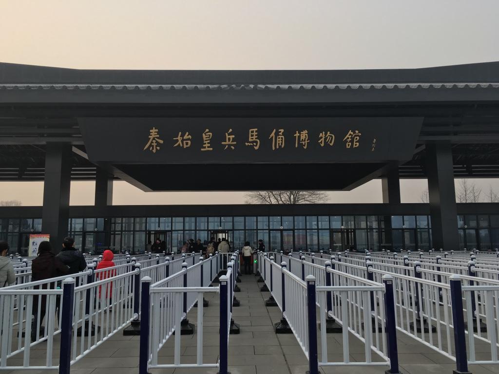 这是秦始皇兵马俑的入口
