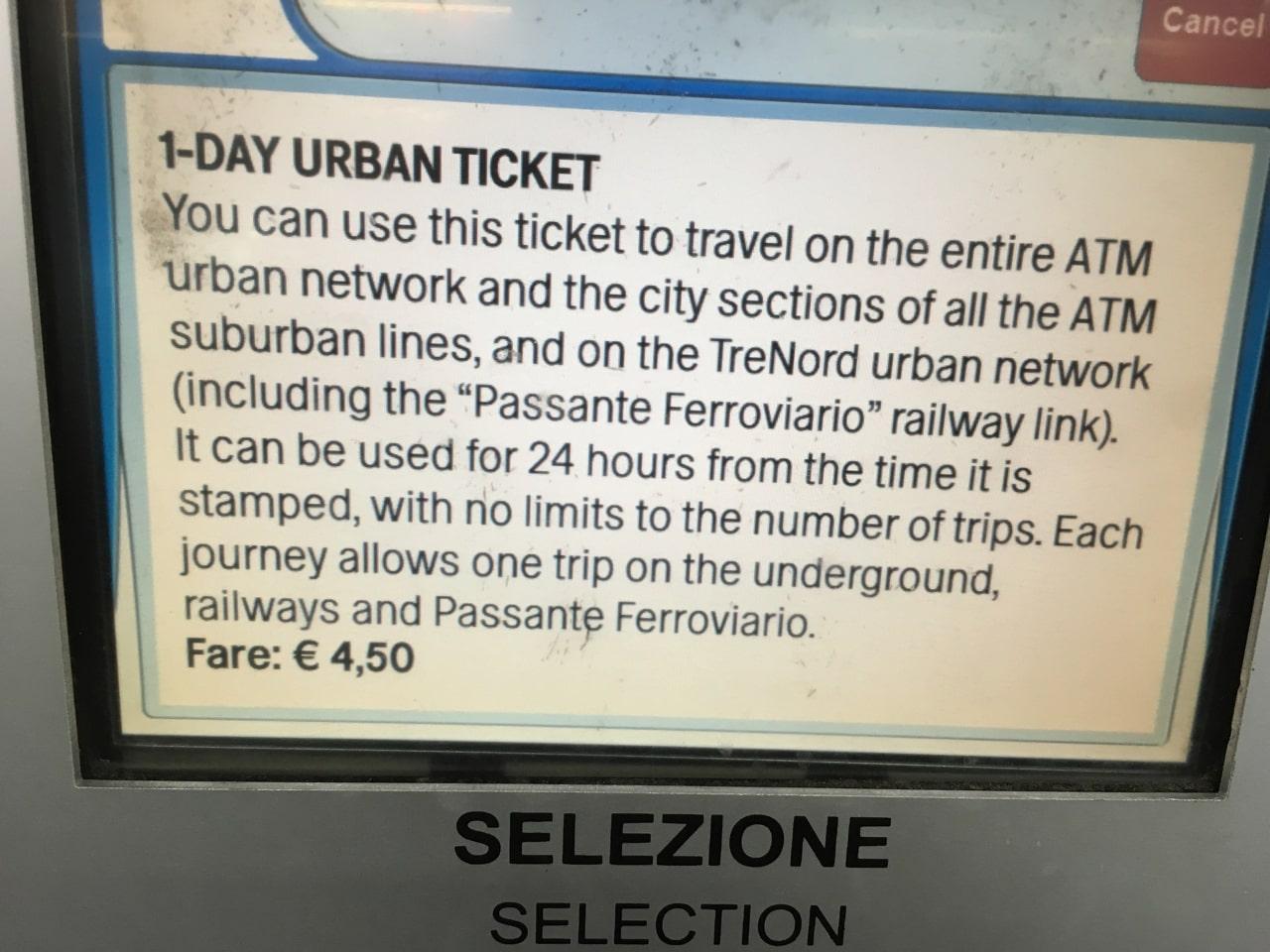 去地铁站买了一张日票,24小时有效,包所有公交