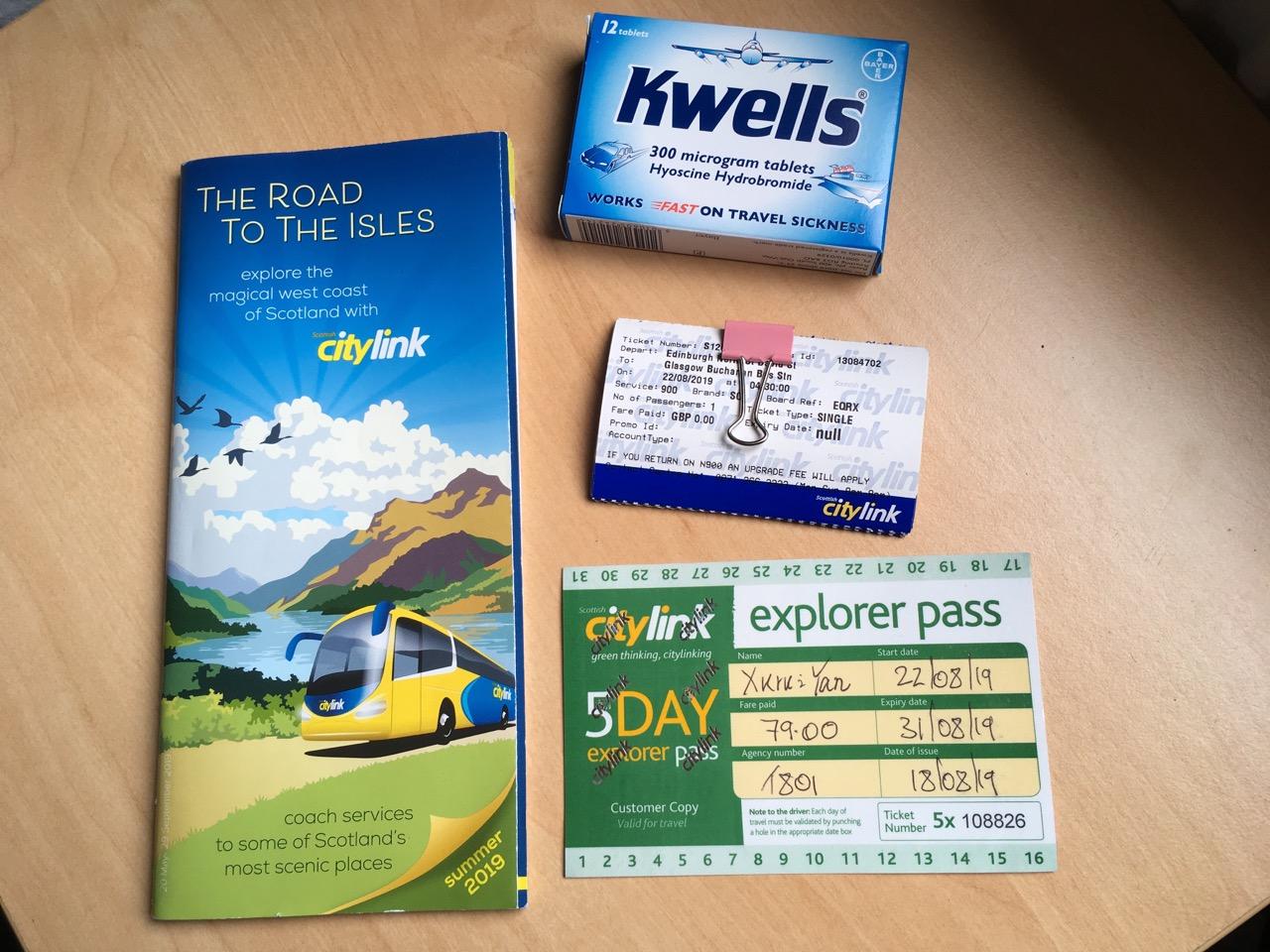 线路时刻表、通票和晕车药